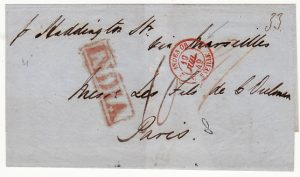 INDIA - FRANCE...1849 PRE-STAMP INDIA PAID via P & O BOMBAY to SUEZ...