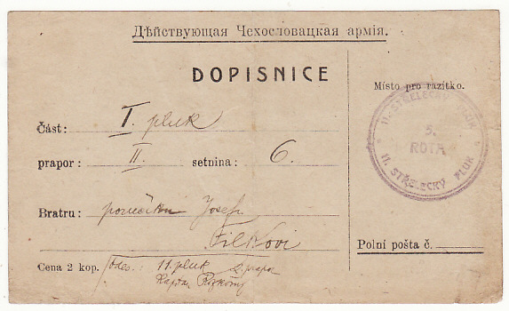 [17608]  RUSSIA ...CZECH LEGION in SIBERIA SOLDIER to SOLDIER MAIL..  1919 (Nov 20)