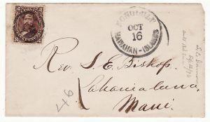 HAWAII...1876 USA POSSESSIONS..LOCAL MAIL..