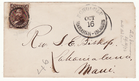 [17505]  HAWAII...1876 USA POSSESSIONS..LOCAL MAIL..  1876 (Oct 16)