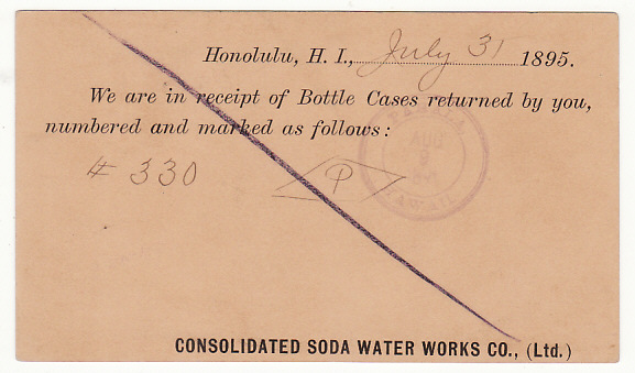 [17512]  HAWAII...1894-97 USA POSSESSIONS STATIONARY..LOCAL MAIL..  1894-97 UX8 lolani Palace 1c red stationary card to Pahala from Consolidated Soda water Works Co. Ltd., cancelled Honolulu duplex 1 (3 Aug 1895)