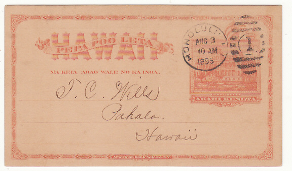 HAWAII...1894-97 USA POSSESSIONS STATIONARY..LOCAL MAIL..