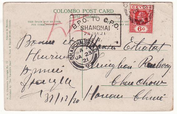 CEYLON - CHINA....1921 BRITISH POST OFFICE...
