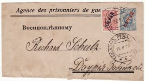 CHINA - RUSSIA...WW1 POW MAIL...