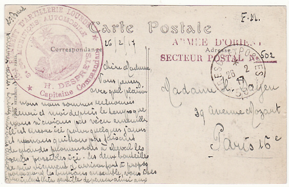 [17681]  GREECE - FRANCE...WW1 ARMEE D