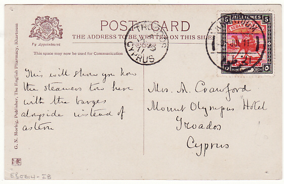 [17690]  SUDAN - CYPRUS...1911 TO TROODOS ...  1911 (Jul 9)