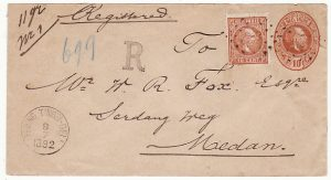 NED. EAST INDIES...1892 UPRATED STATIONARY USED INTERNALLY...
