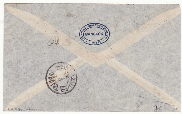 [17716]  THAILAND - CHINA...WW2 AIRMAIL VIA DAI NIPPON AIRLINES....  1941 (Jul 25)