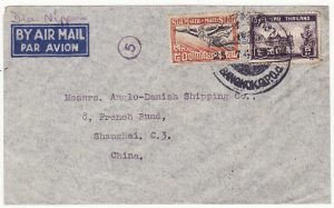 THAILAND - CHINA...WW2 AIRMAIL VIA DAI NIPPON AIRLINES....