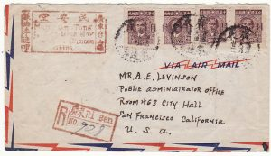 CHINA - USA...REGISTERED AIRMAIL from RI BEN