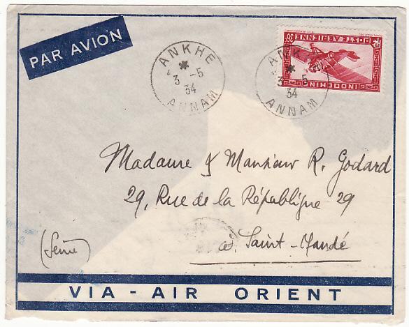 INDO-CHINE - FRANCE...1934 ANKHE to Saint MANDE...