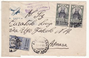 ETHIOPIA - ERITREA... 1944 CENSORED AIRMAIL...