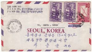 VIET NAM - KOREA....VIET-NAM WAR...