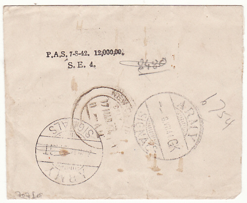 [17991]  INDIA…O.S.S….OFFICE of SRATEGIC SERVICE MAIL...   1944 (Mar 17)