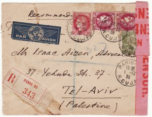 FRANCE - PALESTINE…WW2 REGISTERED CENSORED AIRMAIL…