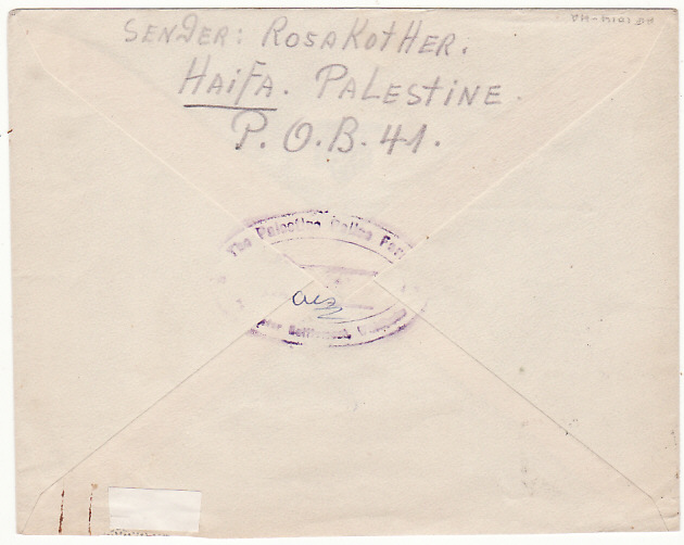 [18055]  PALESTINE - SWITZERLAND…WW2 THE PALESTINE POLICE FORCE...   1947 (Dec 3)