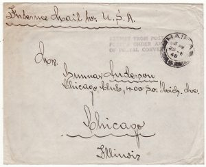PALESTINE - .USA…1948 INTERNEE MAIL...