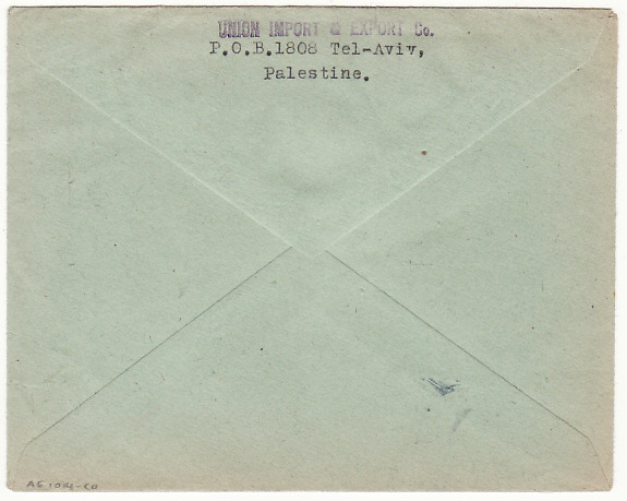[18142]  PALESTINE - SWITZERLAND...WW2 CENSORED PRINTED MATTER PERMIT MAIL …  1945 (May 11)