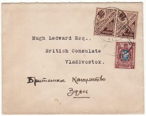 RUSSIA..POSTAGE STAMP SHORTAGE to BRITISH CONSULATE….