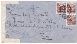 SWITZERLAND - IRAN…1941 TO MINISTRY OF WAR