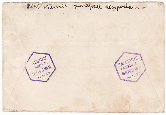 [18182]  HUNGARY - PALESTINE…1940 SPECIAL PICTORIAL AIRMAIL CANCEL …  1940 (Apr 7)