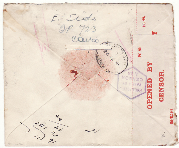 [18183]  EGYPT - PALESTINE…1941 REGISTERED CENSORED EXPRESS …  1941 (Feb 20)