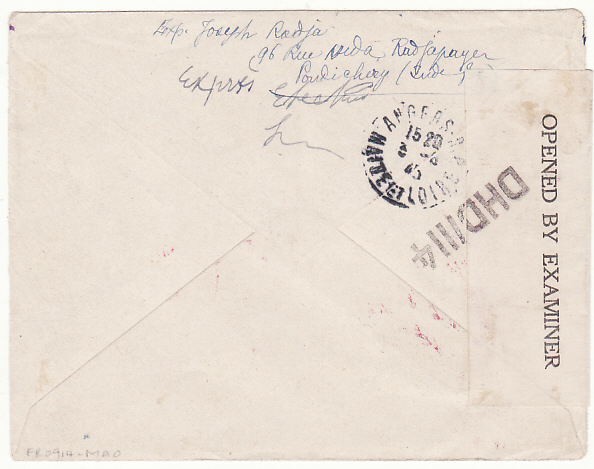 [18306]  FRENCH INDIA - FRANCE…WW2 REGISTERED DOUBLE CENSORED AIRMAIL…  1945 (Jul 4)