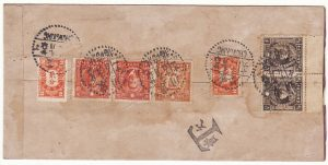 CHINA…DOMESTIC SHORT PAID COVER with POSTAGE DUE…