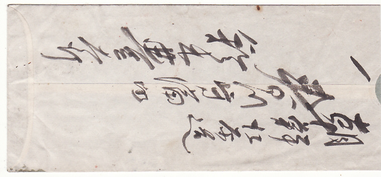 [18352]  KOREA - JAPAN…REGISTERED MILITARY MAIL..  1913 (Oct 29)