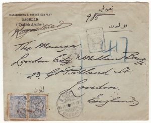 IRAQ - GB…REGISTERED OTTOMAN EMPIRE MAIL…