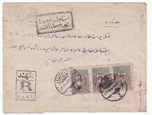 TURKEY ....1922 TURKISH MILITARY CENSOR No 4 REGISTERED INTERNAL MAIL ..