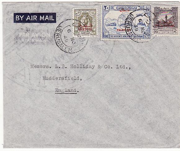 PALESTINE - GB…1949 TRANS-JORDAN OVERPRINTS …