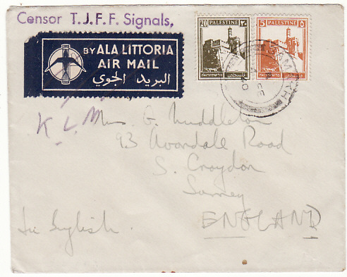 [18464]  PALESTINE - GB…1940 TRANS-JORDAN FRONTIER FORCE …  1940 (Feb 4)