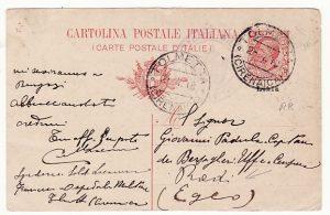 LIBYA - RHODES…WW1 ITALIAN MILITARY HOSPITAL