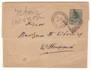 CYPRUS…1900 RETURNED LETTER OFFICE…