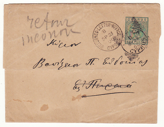 [18533]  CYPRUS…1900 RETURNED LETTER OFFICE…  1900 (May 22)