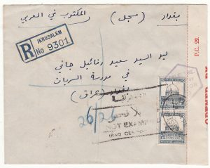 PALESTINE - IRAQ...WW2 REGISTERED & CENSORED …