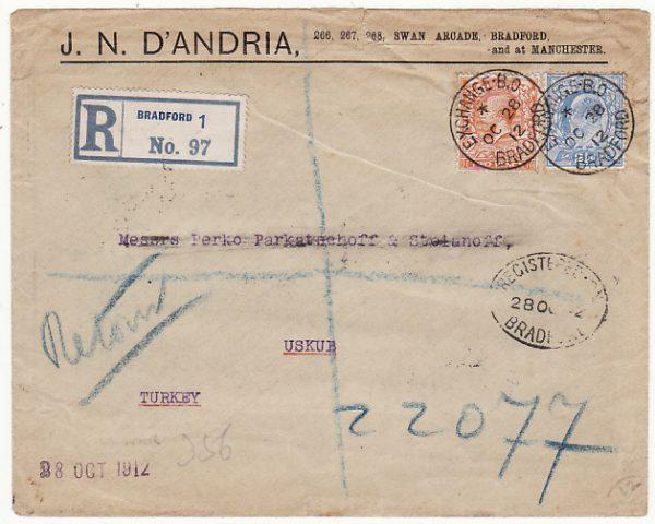 GB - TURKEY…1912 1st BALKAN WAR SERVICE SUSPENDED…