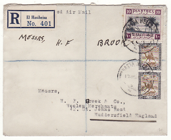 SUDAN - GB…WW2 REGISTERED…