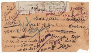 INDIA - UGANDA…WW1 CENSORED with MULTIPLE CANCELS..