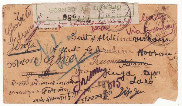 INDIA - UGANDA…WW1 CENSORED with MULTIPLE CANCELS..