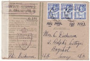 BRITISH SOMALILAND - GB….WW2 BRITISH FORCES HONOUR ENVELOPE…