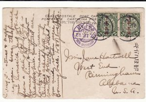 CHINA - USA..1912 JAPANESE TRANSIT of SHIMONOSEKI…
