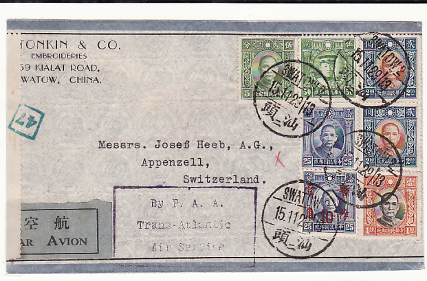 [18814]  CHINA - SWITZERLAND..WW2 TWO OCEAN AIRMAIL CENSORED HONG KONG…  1940 (Nov 15)