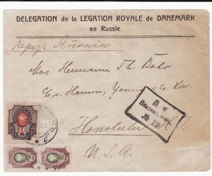 RUSSIA - HAWAII…DANISH LEGATION to HONOLULU …