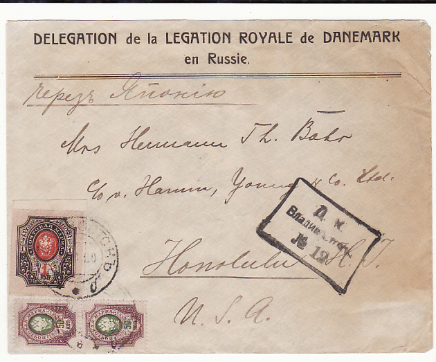[18823]  RUSSIA - HAWAII…DANISH LEGATION to HONOLULU …  1920 (Jan 17)