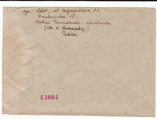 [18833]  POLAND - FRANCE…1945 to RED CROSS with RARE 1.50z on 25g adhesives…  1945 (Nov 27)
