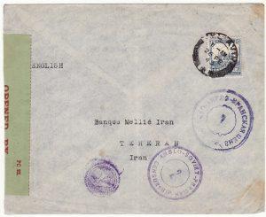 PALESTINE - IRAN...WW2 DOUBLE CENSORED …
