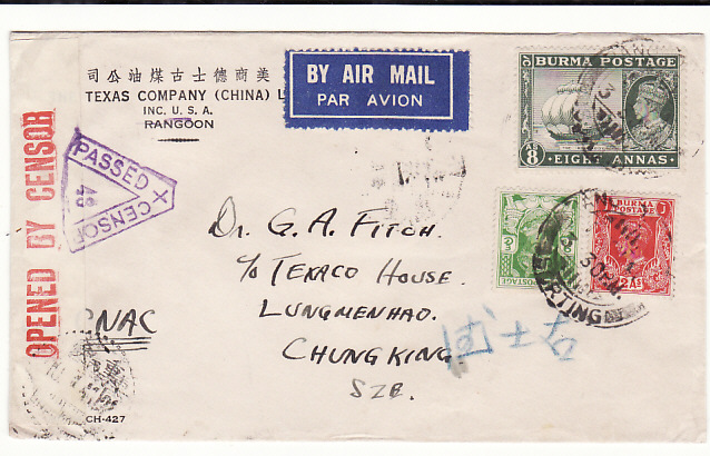 [18877]  BURMA - CHINA... WW2 CENSORED AIRMAIL via CNAC…  1941 (Apr 1)