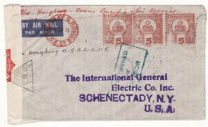 INDIA - USA… WW2 CENSORED AIRMAIL AV2 with METER CANCELS..